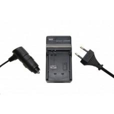Polnilec za baterijo JVC BN-V408 / BN-V416 / BN-V428, namizni