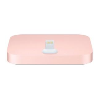 Polnilna postaja Apple Lightning Dock za telefone iPhone, rose gold