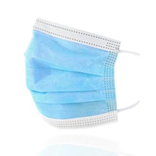 Higienska maska za obraz, trislojna, 10 kos