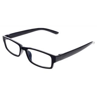 Bralna očala z dioptrijo Smartfox, črna, dioptrija +2.5
