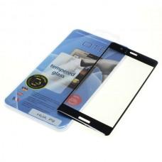 Kaljeno zaščitno steklo za Huawei P9, Full Cover 3D, črno
