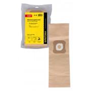 Vrečke za sesalnik Kirby Legend / Heritage / Sentria, TIP 1, papir, 10 kos
