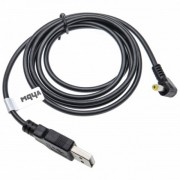 Kabel USB za polnjenje kamer Panasonic