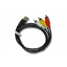 Adapter audio/video iz USB na 3 x RCA priključek